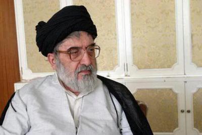 KhosroShahi