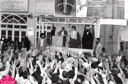 ورود امام خمینی به قم